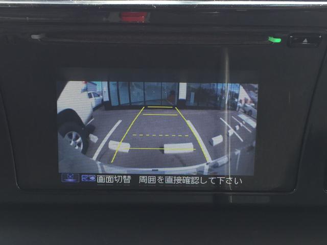 ツアラー Lパッケージ ETC/HIDライト/バックカメラ(4枚目)