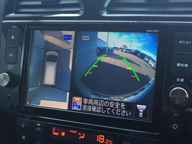 ライダー S HV B ZZ Aセーフティ 純SDナビ(4枚目)