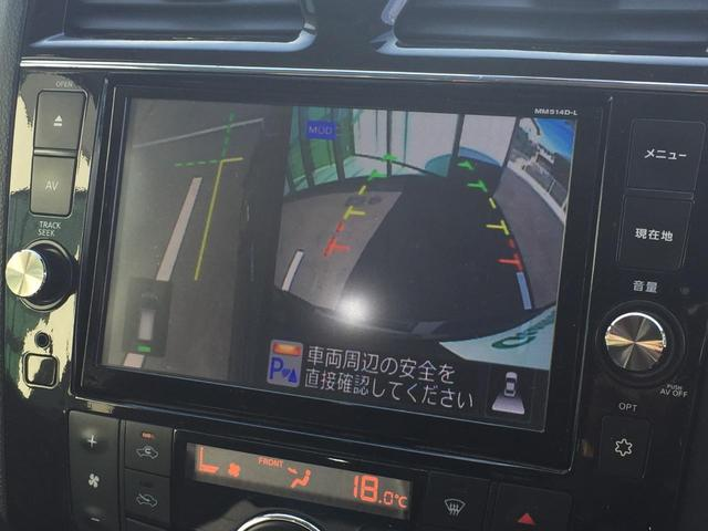 ライダー S HV B ZZ Aセーフティ 純SDナビ(6枚目)
