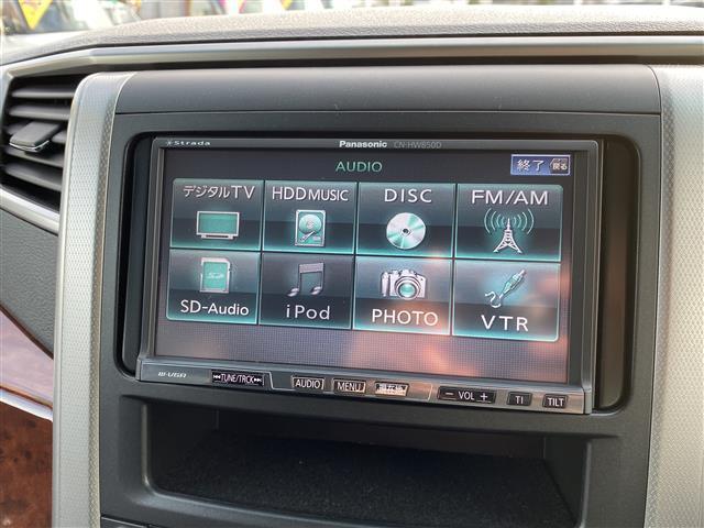350S プライムセレクション 社外HDDナビ 後席モニター(5枚目)