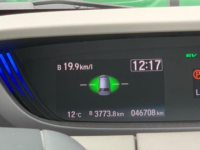 「ホンダ」「フリード」「ミニバン・ワンボックス」「和歌山県」の中古車14