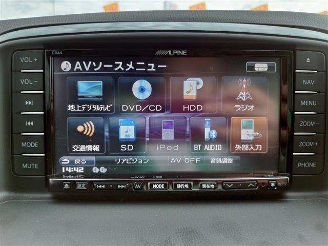 「マツダ」「CX-5」「SUV・クロカン」「和歌山県」の中古車5