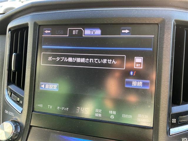 「トヨタ」「クラウン」「セダン」「和歌山県」の中古車5