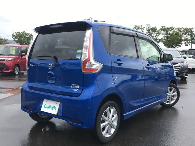 「日産」「デイズ」「コンパクトカー」「和歌山県」の中古車33