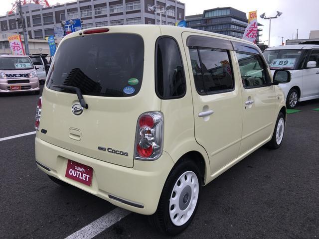 「ダイハツ」「ミラココア」「軽自動車」「和歌山県」の中古車15