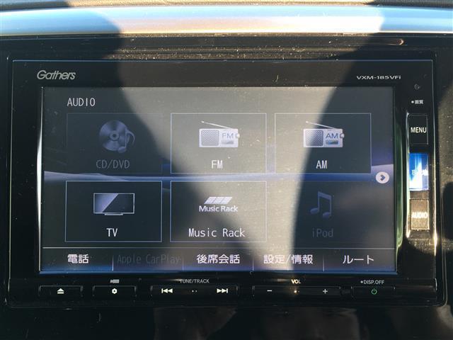 アブソルート・ホンダセンシング 純正SDナビ ETC2.0 両側パワースライドドア レーダークルーズコントロール LEDヘッドライト(4枚目)