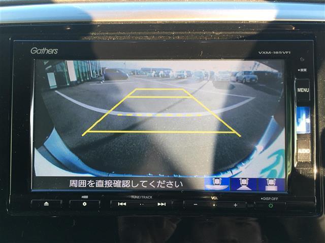 アブソルート・ホンダセンシング 純正SDナビ ETC2.0 両側パワースライドドア レーダークルーズコントロール LEDヘッドライト(5枚目)