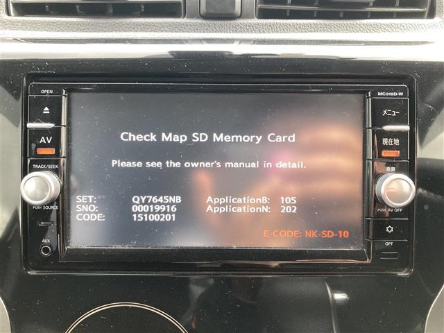ハイウェイスター Gターボ 純正メモリナビ MC315D-W ワンセグ CD DVD SD BT AUX アラウンドビューモニター 衝突被害軽減ブレーキ  革巻きステアリング 純正15インチAW 純正フロアマット LED(4枚目)