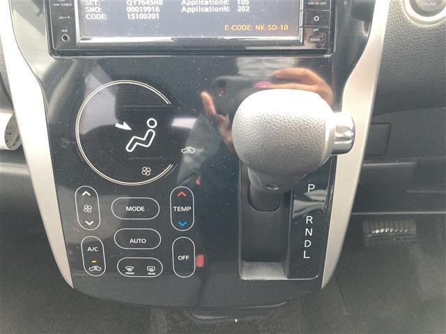 ハイウェイスター Gターボ 純正メモリナビ MC315D-W ワンセグ CD DVD SD BT AUX アラウンドビューモニター 衝突被害軽減ブレーキ  革巻きステアリング 純正15インチAW 純正フロアマット LED(12枚目)