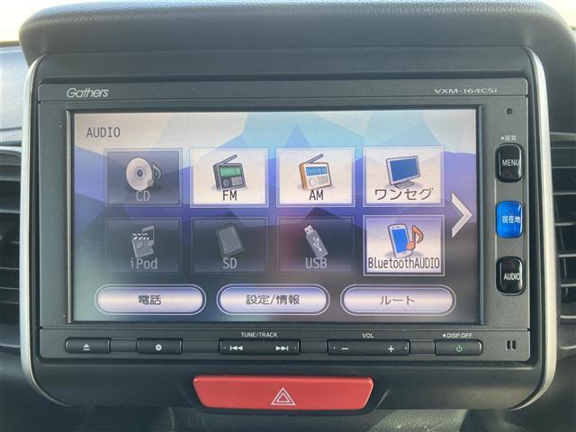 「ホンダ」「N-BOX+カスタム」「コンパクトカー」「和歌山県」の中古車3