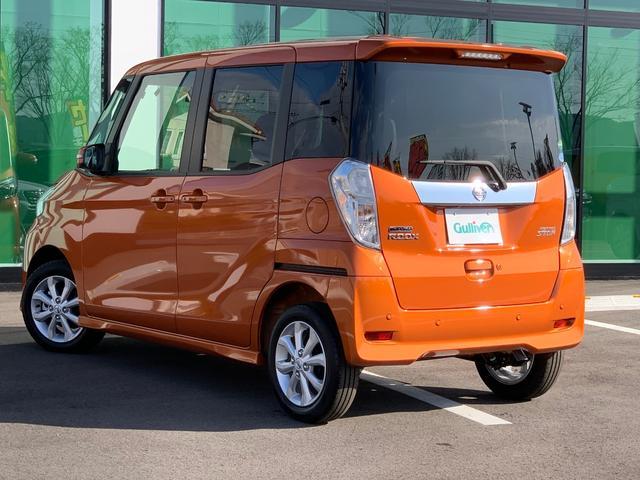 「日産」「デイズルークス」「コンパクトカー」「和歌山県」の中古車16