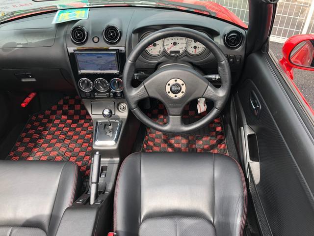 ULTIMATEED S フルセグナビ15AWシートヒーター(4枚目)