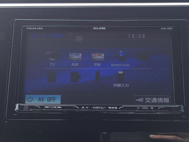 「ホンダ」「ステップワゴンスパーダ」「ミニバン・ワンボックス」「山口県」の中古車5