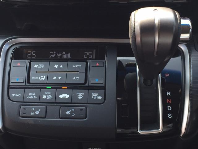 「ホンダ」「ステップワゴンスパーダ」「ミニバン・ワンボックス」「山口県」の中古車9