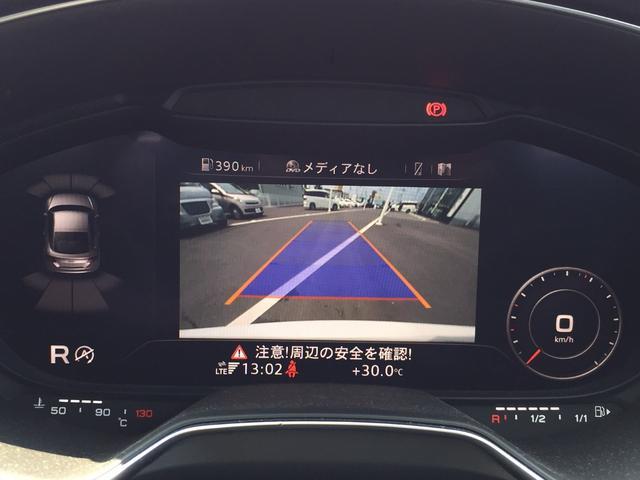 2.0TFSIクワトロ 1オーナ純正ナビBTワンセグBカメラ(5枚目)