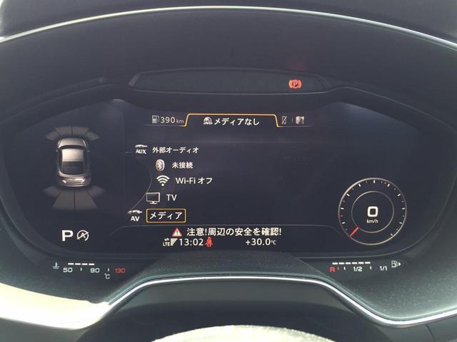 2.0TFSIクワトロ 1オーナ純正ナビBTワンセグBカメラ(7枚目)