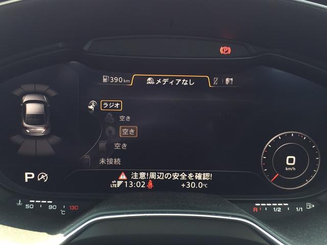 2.0TFSIクワトロ 1オーナ純正ナビBTワンセグBカメラ(8枚目)