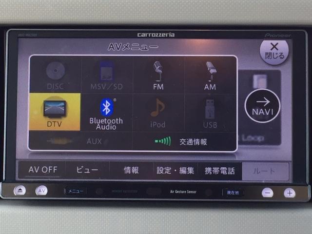 「ダイハツ」「ミラココア」「軽自動車」「愛媛県」の中古車5