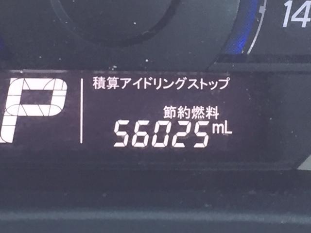 「スズキ」「ワゴンRスティングレー」「コンパクトカー」「愛媛県」の中古車11