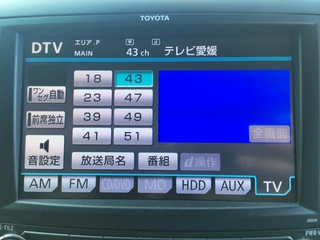 「トヨタ」「アルファード」「ミニバン・ワンボックス」「愛媛県」の中古車7