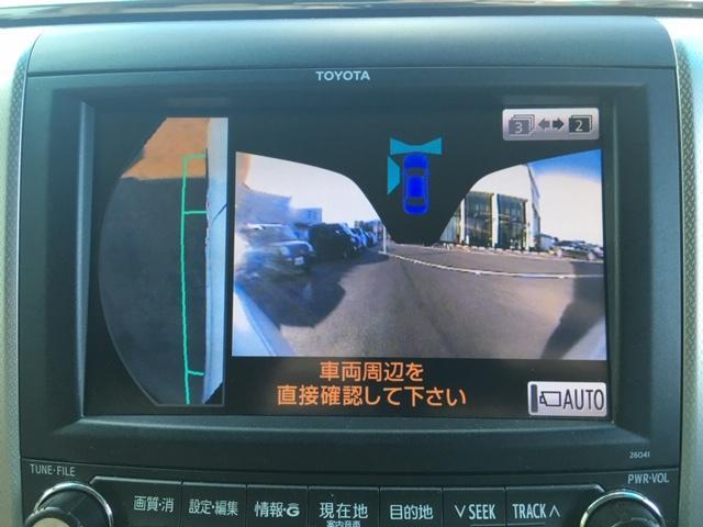 「トヨタ」「アルファード」「ミニバン・ワンボックス」「愛媛県」の中古車9