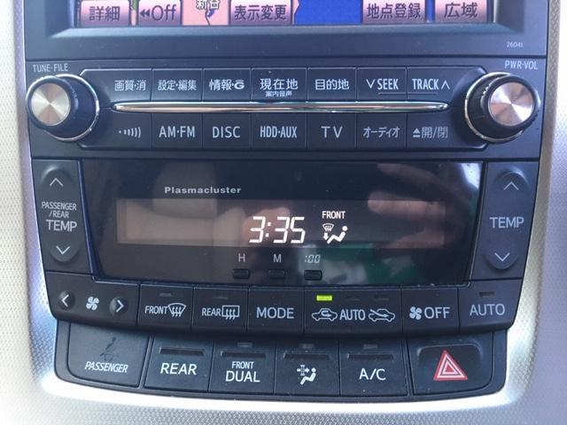 「トヨタ」「アルファード」「ミニバン・ワンボックス」「愛媛県」の中古車10
