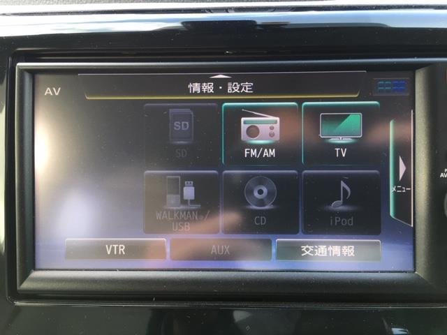 「日産」「デイズ」「コンパクトカー」「愛媛県」の中古車5