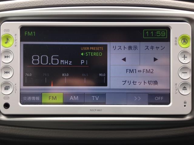 「トヨタ」「ヴィッツ」「コンパクトカー」「愛媛県」の中古車11