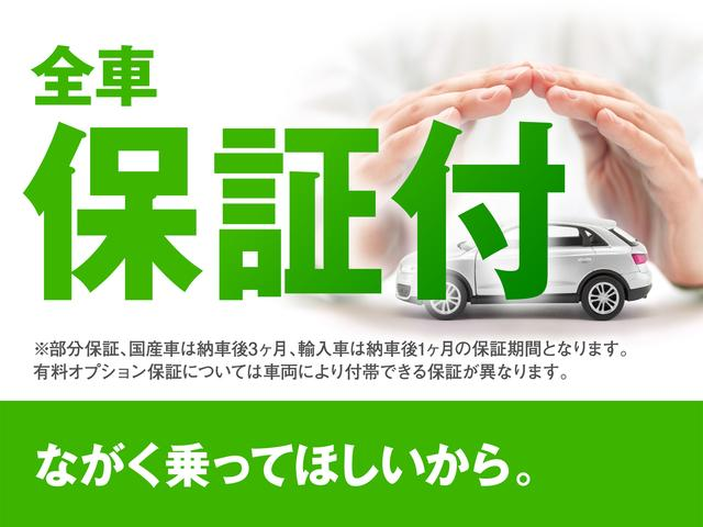 「トヨタ」「プリウスα」「ミニバン・ワンボックス」「愛媛県」の中古車28