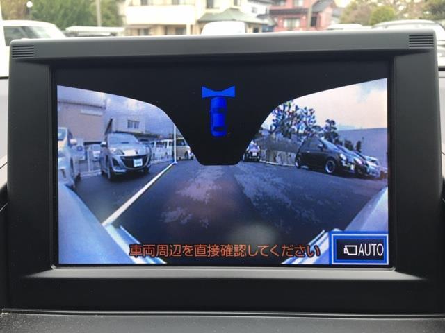 「トヨタ」「SAI」「セダン」「愛媛県」の中古車7