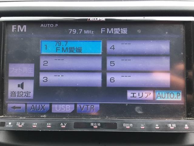 「マツダ」「アクセラスポーツ」「コンパクトカー」「愛媛県」の中古車5