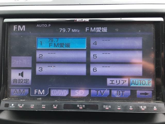 「マツダ」「アクセラスポーツ」「コンパクトカー」「愛媛県」の中古車6