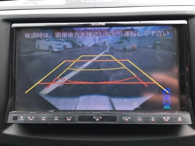 「マツダ」「アクセラスポーツ」「コンパクトカー」「愛媛県」の中古車7
