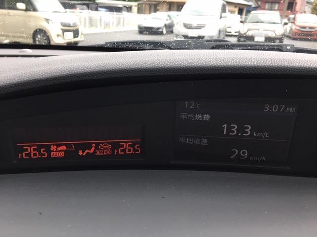 「マツダ」「アクセラスポーツ」「コンパクトカー」「愛媛県」の中古車18