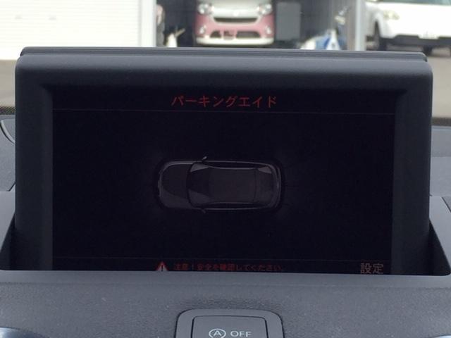 「アウディ」「A1」「コンパクトカー」「愛媛県」の中古車6