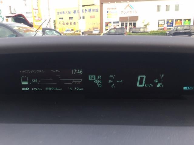 「トヨタ」「プリウス」「セダン」「愛媛県」の中古車10