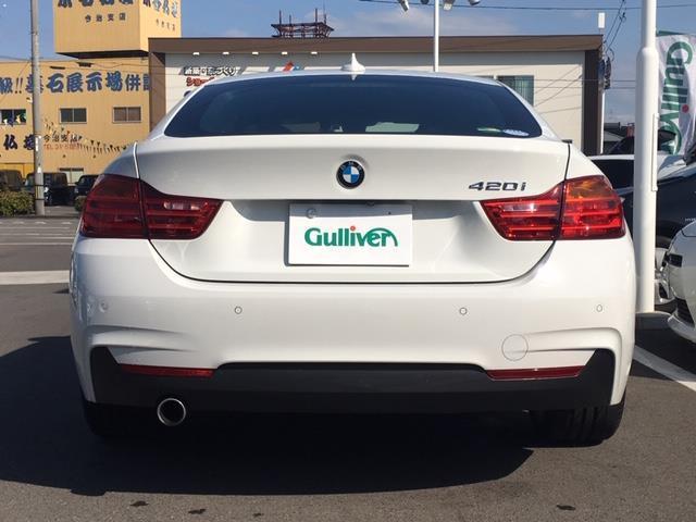 「BMW」「4シリーズ」「セダン」「愛媛県」の中古車6