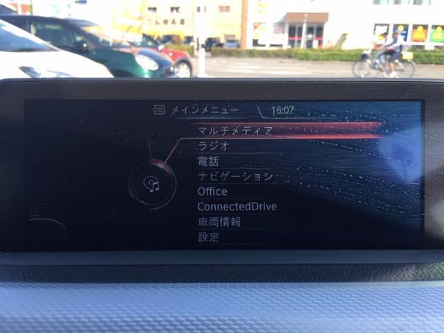 「BMW」「4シリーズ」「セダン」「愛媛県」の中古車13