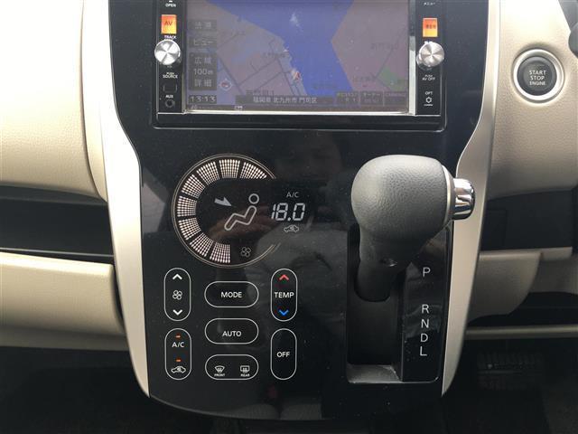X 純正メモリナビ フルセグTV アラウンドビューモニター Bluetooth接続 プッシュスタート スマートキー 純正フロアマット 純正ドアバイザー ライトレベライザー 電格ミラー(5枚目)