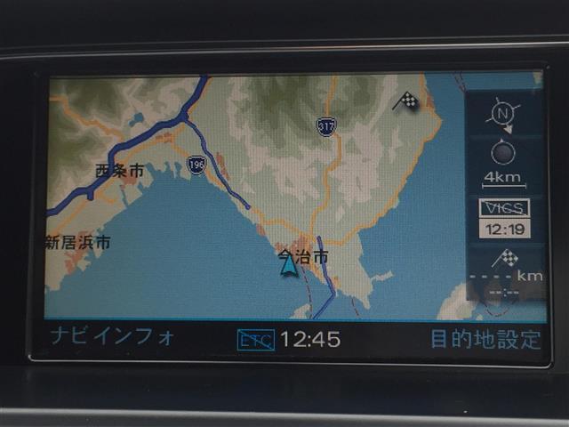 3.2FSIクワトロ 純正ナビ AM FM CD ETC コーナーセンサー プッシュスタート スマートキー スペアキー レザーシート メモリーシート シートヒーター クルーズコントロール MTモード付AT(4枚目)