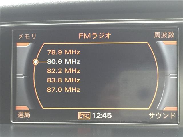 3.2FSIクワトロ 純正ナビ AM FM CD ETC コーナーセンサー プッシュスタート スマートキー スペアキー レザーシート メモリーシート シートヒーター クルーズコントロール MTモード付AT(6枚目)