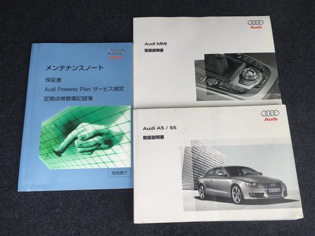 3.2FSIクワトロ 純正ナビ AM FM CD ETC コーナーセンサー プッシュスタート スマートキー スペアキー レザーシート メモリーシート シートヒーター クルーズコントロール MTモード付AT(40枚目)