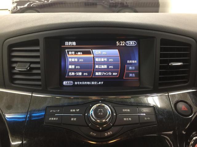 「日産」「エルグランド」「ミニバン・ワンボックス」「長崎県」の中古車3
