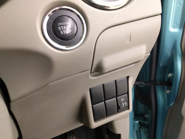 「スズキ」「パレット」「コンパクトカー」「長崎県」の中古車11