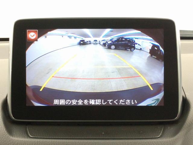 「マツダ」「CX-3」「SUV・クロカン」「長崎県」の中古車5