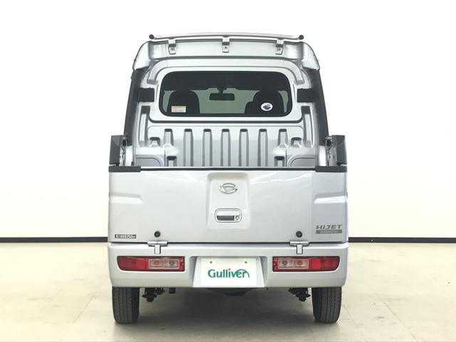 「ダイハツ」「ハイゼットカーゴ」「軽自動車」「長崎県」の中古車16
