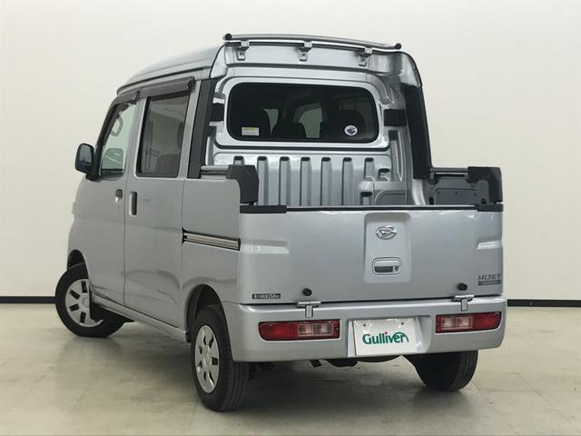 「ダイハツ」「ハイゼットカーゴ」「軽自動車」「長崎県」の中古車19