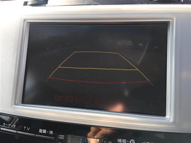 「トヨタ」「マークX」「セダン」「長崎県」の中古車18