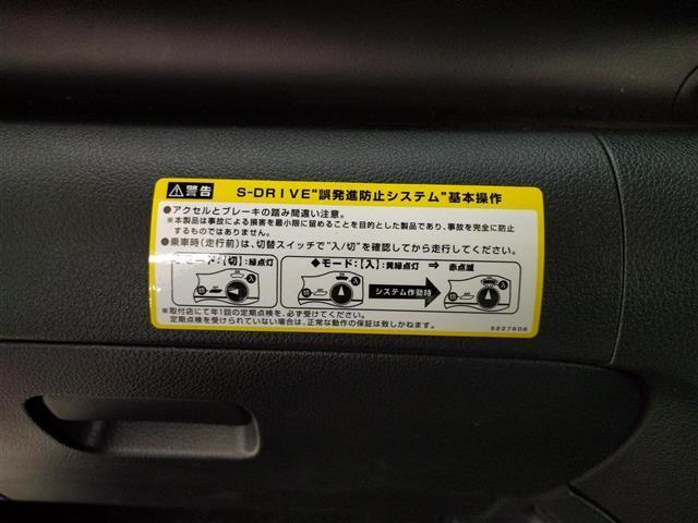 「ホンダ」「N-BOX」「コンパクトカー」「長崎県」の中古車9