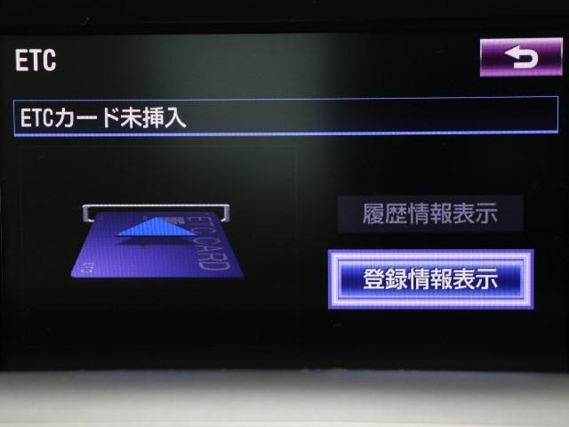 HS250h バージョンL(9枚目)